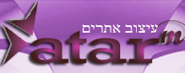 atarm - אתר תדמיתי